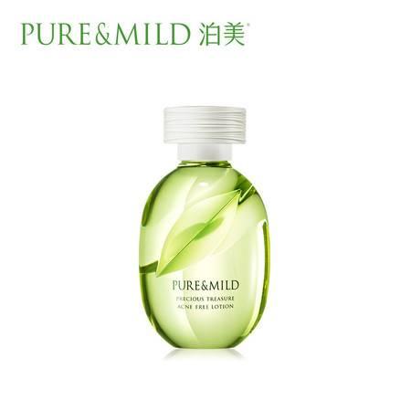 泊美/PURE & MILD 鲜纯珍萃 绿茶控油净痘水150ml 柔嫩肌肤