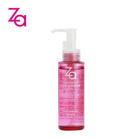 ZA/姿芮 净颜两用卸妆油100ML脸眼部彩妆卸妆水