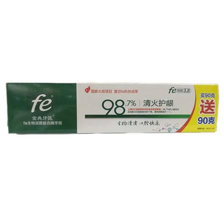 fe生物牙膏生物酶牙膏清火护龈90+90