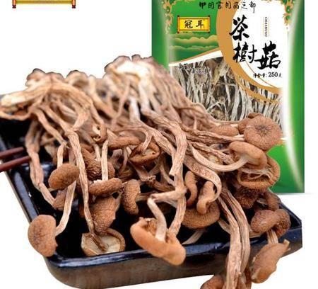 新品茶树菇 精装茶薪菇 真正冰菇苞 不开伞 盖嫩柄脆250g