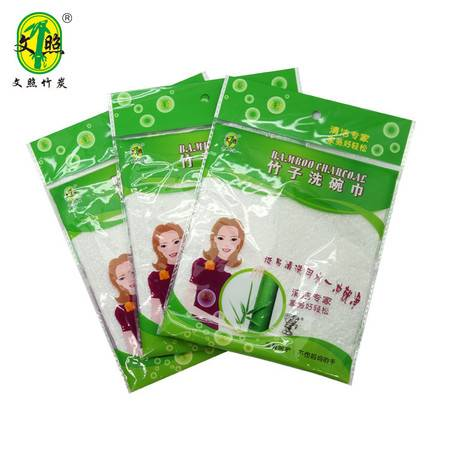 【6条装】包邮 文照 竹纤维易清洗不沾油洗碗巾 独立包装x161