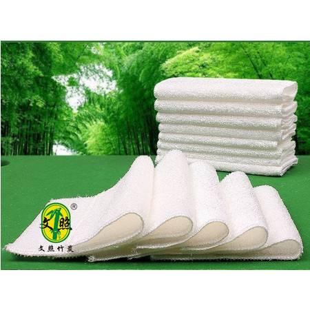 文照竹纤维洗碗布抹布毛巾 厨房洗碗巾不沾油洗碗巾14条 独立包装x161