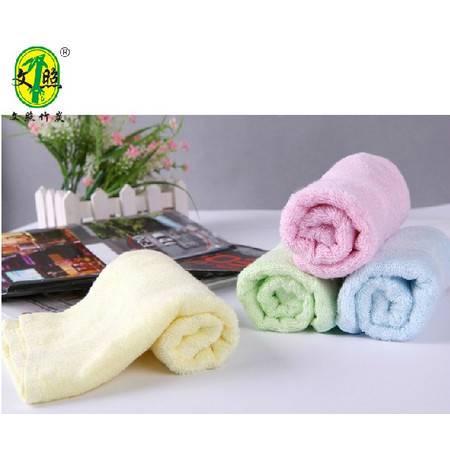 包邮文照竹炭 竹纤维毛巾 儿童巾2条 柔软 吸水性好 颜色随机x118