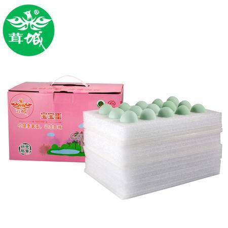 2019浦江月福缘118型逾期卡 茸城宝宝蛋30枚/盒