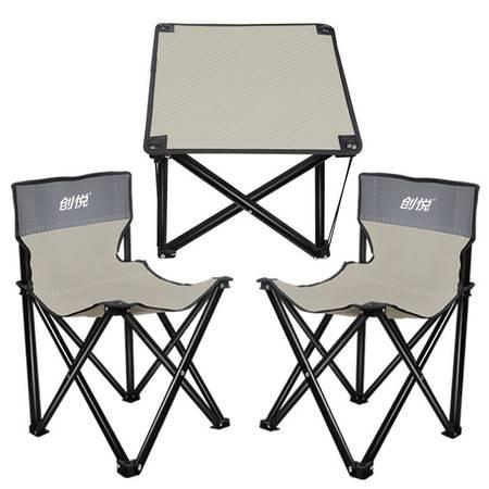 创悦 便携桌椅3件套 CY-5857
