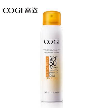 高姿(COGI) 多效倍护美白防晒喷雾 SPF50+PA+++