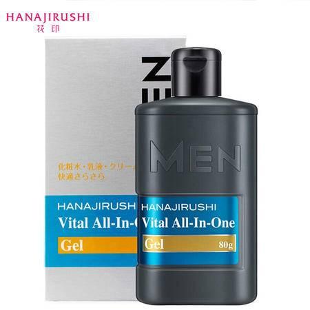 花印/HANAJIRUSHI 男士保湿控油水份乳 啫喱80g