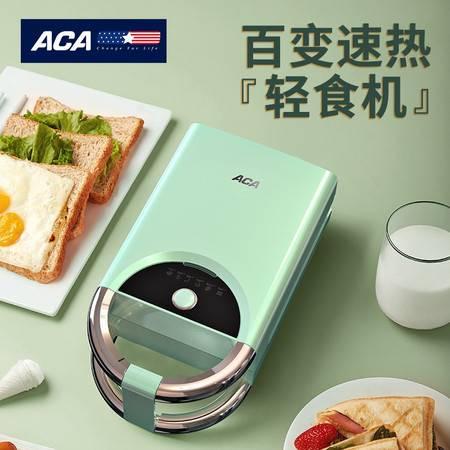 ACA 北美电器 家用三明治机 早餐机 迷你煎烤双面加热华夫饼机轻食机吐司机电饼铛