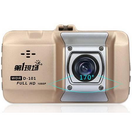 第1现场D101 单反级行车记录仪 1080P高清 170度广角 送16G卡 读卡器
