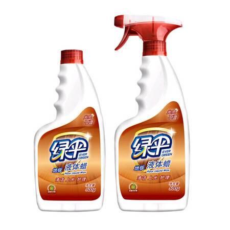 绿伞 地板蜡地板清洁剂地板精油竹木香型500g*2