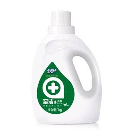 绿伞 去污消毒洗衣液 衣物清洗剂 1kg 至洁