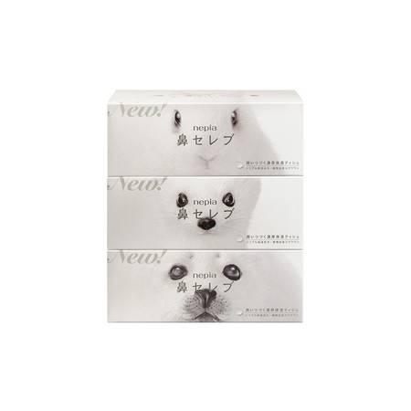 妮飘/Nepia 日本进口妮飘鼻贵族盒装面纸1提200抽*3盒(双层)