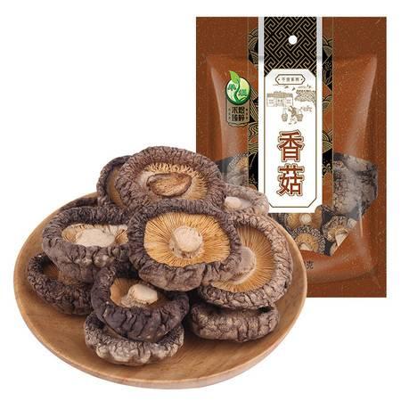 禾煜 香菇干93g (肉厚无根 山珍南北干货 特产食用菌菇 煲汤火锅食材 )