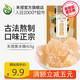禾煜 黄冰糖418g(烘焙原料 冲饮煲汤调味品 类似黄冰糖用法 )