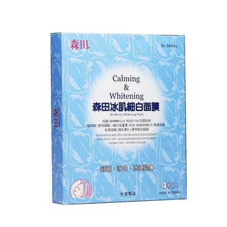 森田冰肌修护面膜(4片/盒)