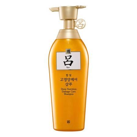 韩国进口吕含光耀护金萃养护洗发水 400ml