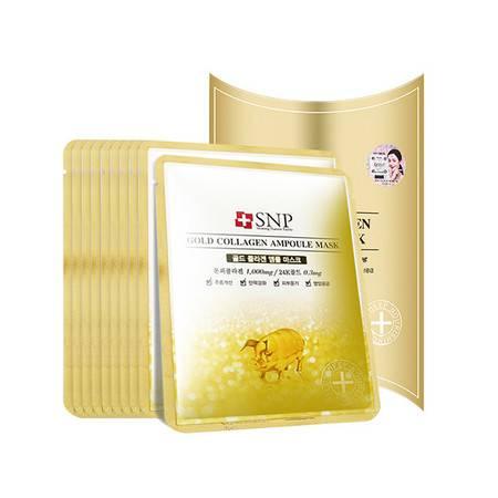 韩国进口SNP斯内普黄金胶原蛋白精华面膜