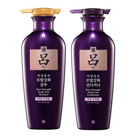 韩国进口吕滋养韧发密集强韧洗护套装(油性头皮) (400ml+400ml)