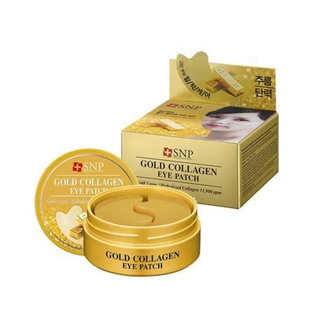 韩国进口SNP黄金胶原蛋白抗皱眼膜