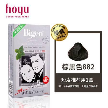 日本进口美源发采快速黑发霜 棕黑色 882