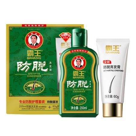 200ml霸王防脱洗发液(滋润调理型)+60g防脱育发膏