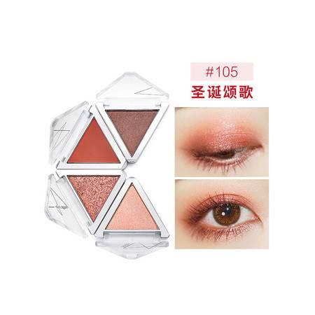 稚优泉四色折叠眼影 4.1g-4.5g