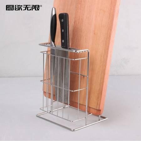 厨欲无限304不锈钢厨房刀架砧板架两功能收纳架 FD301