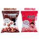台湾进口张君雅小妹妹45g*4袋草莓/巧克力甜甜圈休闲小吃零食品