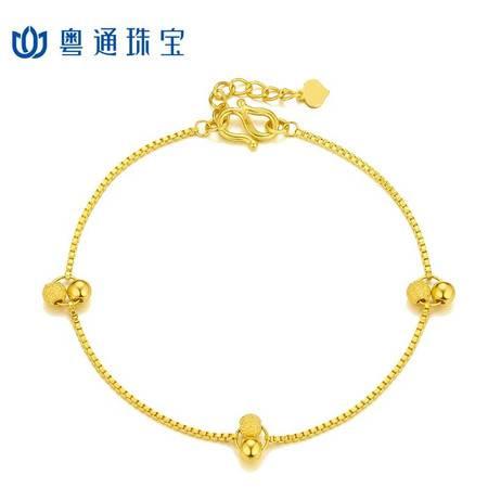 粤通珠宝足金999黄金手链简约六珠带心形足金加长扣吊牌