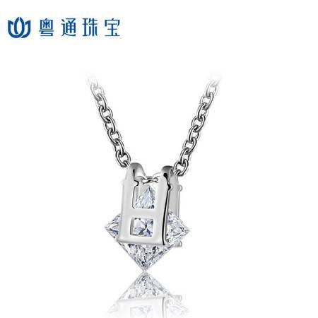 粤通珠宝S925银项链锆石套链