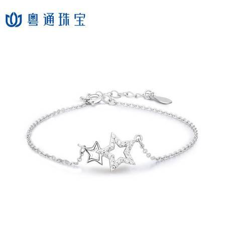 粤通珠宝S925银星星手链带延长链