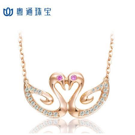 粤通珠宝18K金钻石项链天鹅玫瑰金色小清新套链