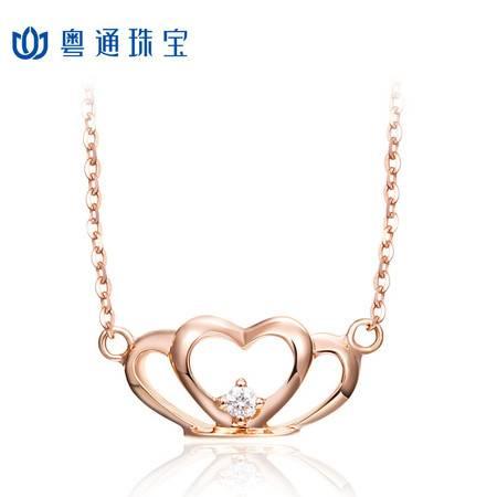 粤通珠宝18K金钻石项链皇冠玫瑰金色小清新套链