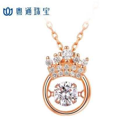 粤通珠宝925银银镶锆灵动皇冠吊坠套链项链