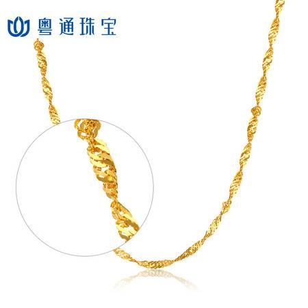 CNUTI  黄金项链 999足金水波纹项链