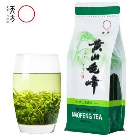 2020新茶春茶 天方黄山毛峰150g/袋 雨前散装黄山毛峰绿茶小袋装 安徽天方茶叶