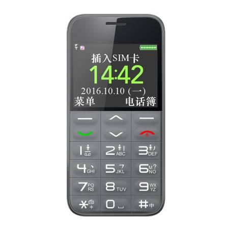 中兴/ZTE L630老人手机  移动联通版手机(黑色 红色 金色)