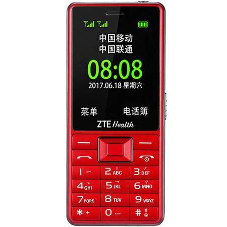 中兴/ZTE  K1 支持移动联通手机卡 老人手机(红色 金色 黑色)