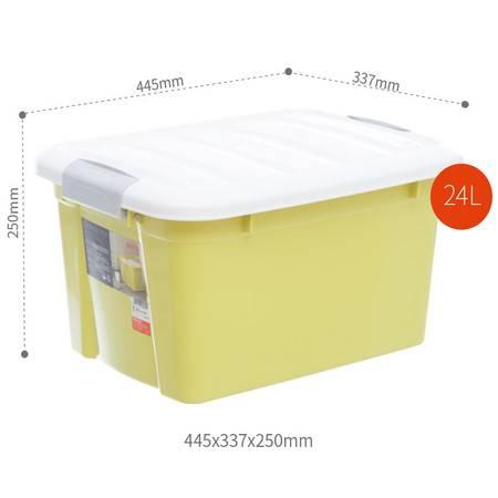 禧天龙 大号收纳箱环保塑料储物箱家用整理箱 24L 三个装 X-6285