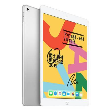 苹果/APPLE iPad 平板电脑 2019年款 10.2英寸 32G WLAN版