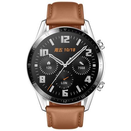 华为 WATCH GT2(46mm) 时尚款 砂砾棕 华为手表运动智能手表 两周续航/蓝牙通话