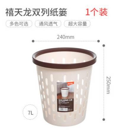 禧天龙 Z-3105垃圾桶客厅垃圾桶家用简约卧室圾垃桶镂空无盖卫生间