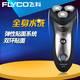 飞科/FLYCO FS356 剃须刀 1小时快充 全身水洗 电动剃须刀