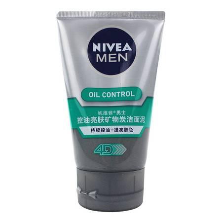 妮维雅(NIVEA)男士控油冰极矿物炭洁面泥100g