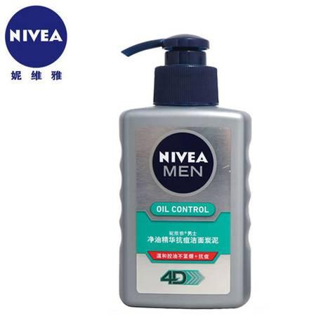 妮维雅(NIVEA)男士净油精华抗痘洁面炭泥150ml