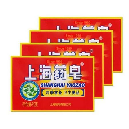 【邮储扫码】上海药皂 90g*4块装