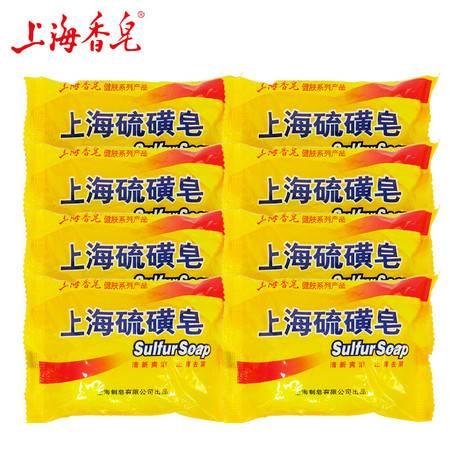 上海 liu磺皂85克*8块组合装