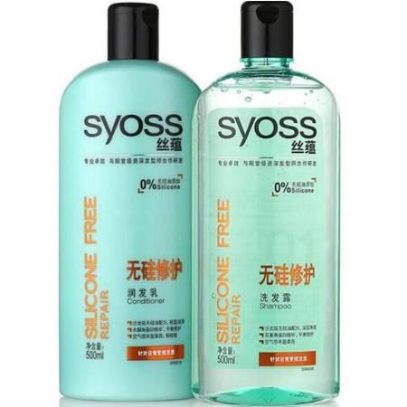 丝蕴无硅油洗护套装 洗发500ml+护发500ml 香型随机