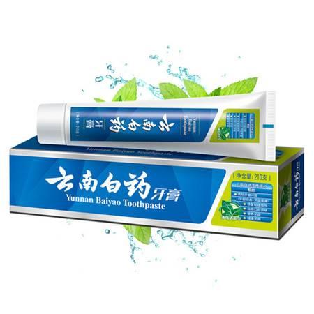 云南白药牙膏 大规格210g