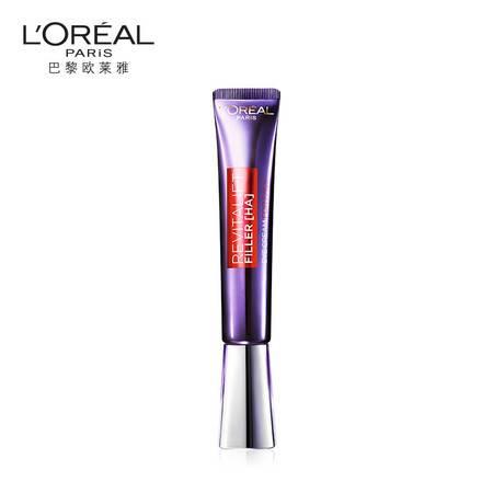 欧莱雅紫熨斗眼霜30ml复颜玻尿酸水光充盈全脸淡纹眼霜